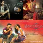 The Sankranthi Movie Fest